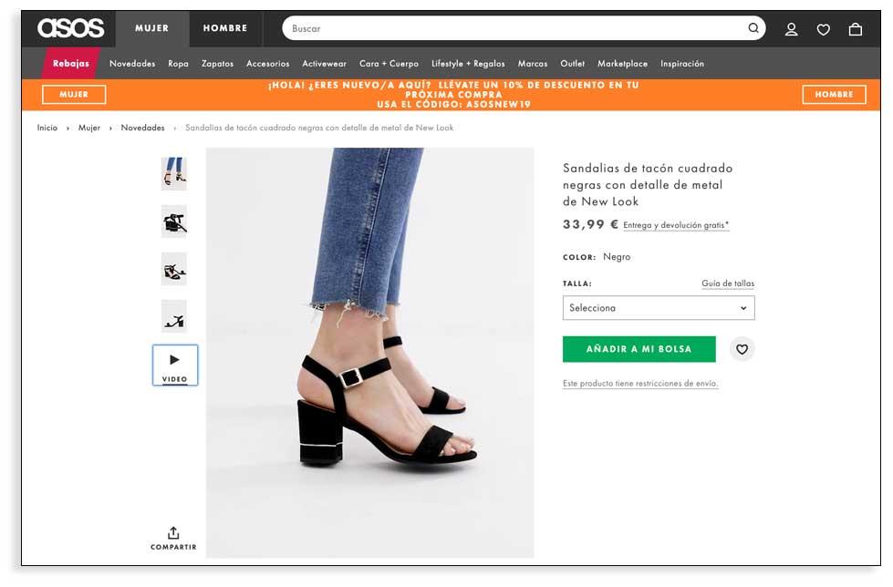 Asos utiliza el contenido visual en ecommerce