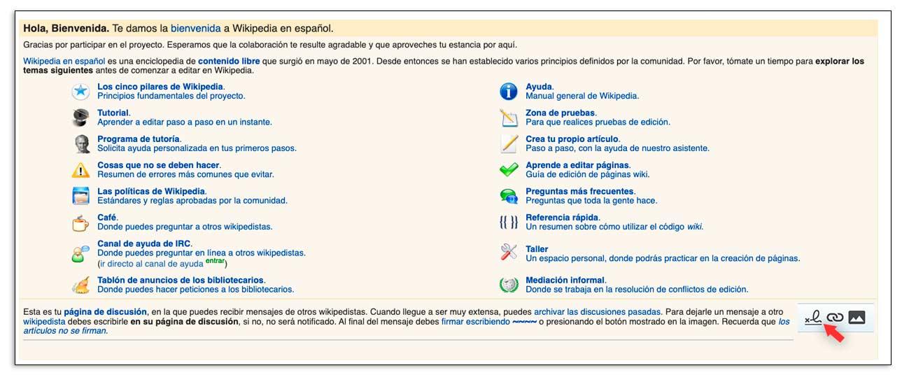Página de bienvenida en Wikipedia